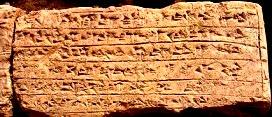 Inscriptie in proto-elamita