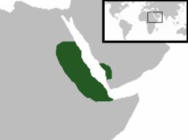 Localizarea Imperiului Aksum