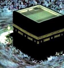 Piatra sfanta a musulmanilor...e cubul negru