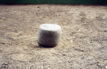 Piatra de la Shivapur