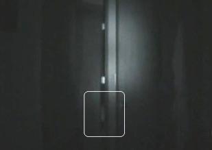 fantoma baiat