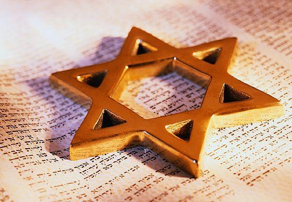 iudaism2