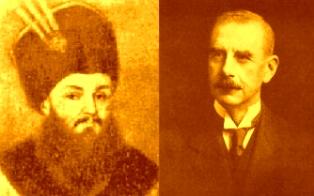 Anton Ruset Basil Thomson