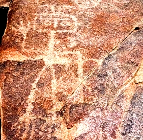 petroglifa