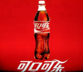 Coca Cola chineza 4