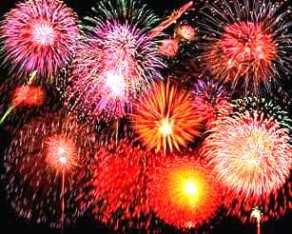artificii 75