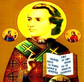 Sf Mihai Eminescu