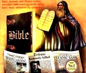 codul biblic