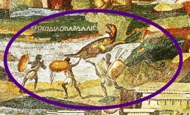 Dinozaurul din mozaicul de la Palestrina