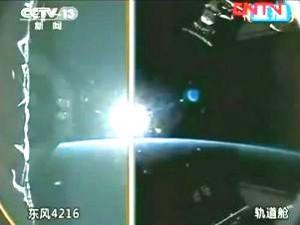 """O sondă spaţială chineză a filmat o """"stea albastră"""" uriaşă lângă Soare. Sau e doar un """"lens flare""""?"""