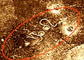 """Agenţia Spaţială Europeană a descoperit o """"scriere extraterestră"""" pe suprafaţa planetei Marte"""
