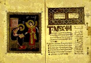 Secretul Evangheliei lui Marcu: cine a schimbat sau adăugat ultimele 12 versete din această evanghelie?
