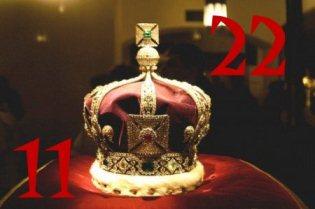 coroana britanica 55