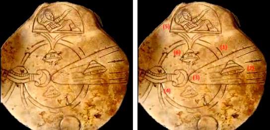 artefact mayas 1