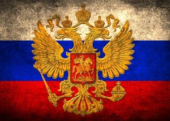 stema Rusiei