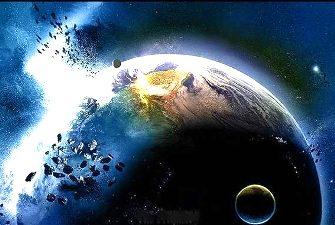 Pamant planeta necunoscuta