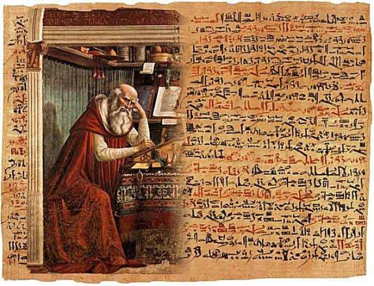 Papirusul Edwins