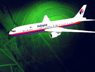 avionul disparut