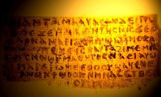 papirusul despre sotia lui Iisus