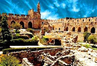 cetatea lui David 1