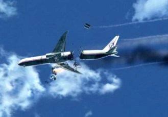 avion malaiezian Ucraina