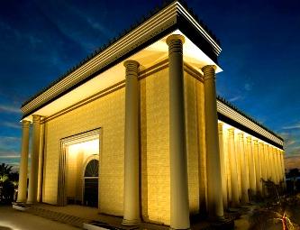 templul lui Solomon din Brazilia