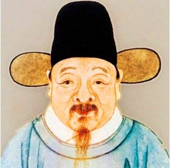 Liu Ji Nostradamus chinez