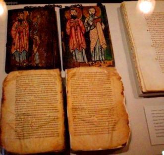 Codex Washingtonianus - cea de-a treia Biblie veche din lume - conţine un pasaj misterios, ce nu se găseşte şi în alte Biblii!