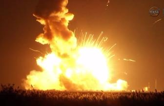 explozia Antares