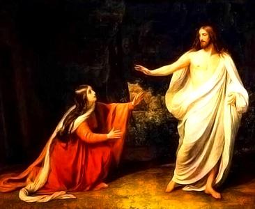 Iisus Maria Magdalena