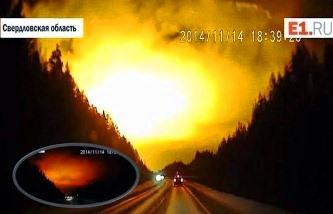explozie lumina portocalie