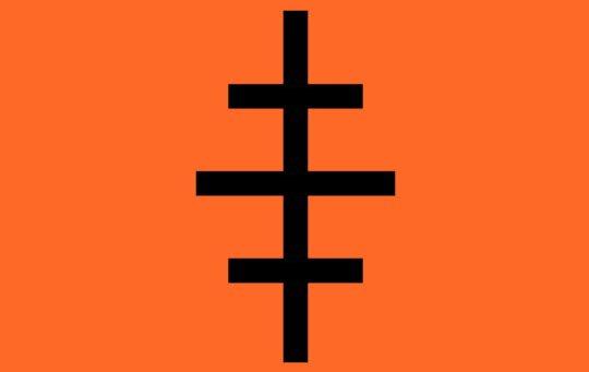 crucea lui salem