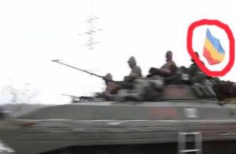 Şocant! Chiar apare steagul României pe un tanc folosit în războiul din Ucraina!? Şi-au trimis românii armament în ţara vecină? Iată explicaţia!