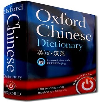 dictionar englez chinez