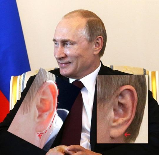 ureche Putin