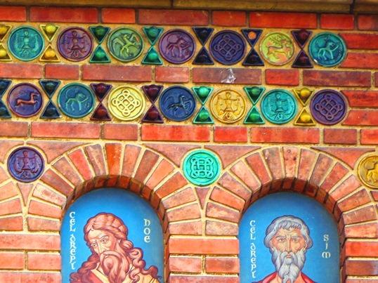 simboluri biserica Iasi 2