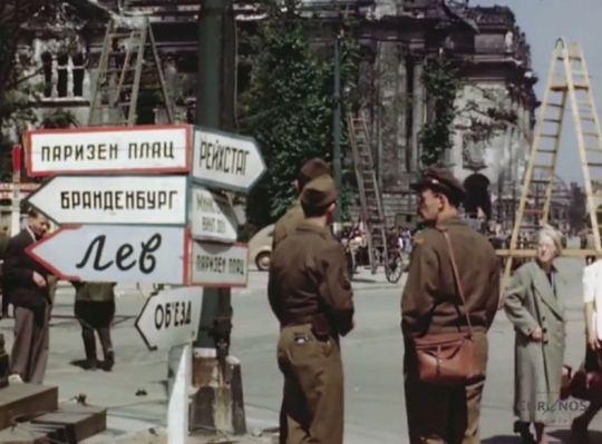 Berlin 1945 1