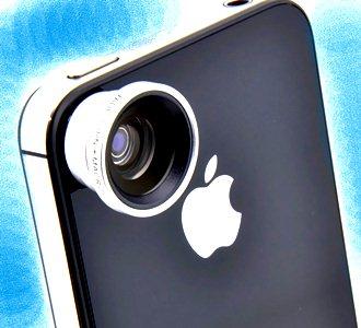 lentila smartphone