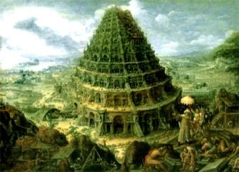 gradinile suspendate ale Babilonului