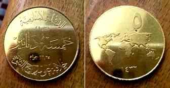 monede aur ISIS