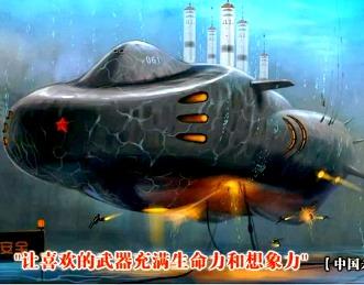 submarine Coreea de Nord
