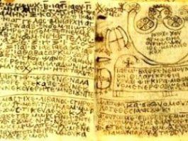 """""""Cartea egipteană a vrăjilor"""", un manuscris misterios vechi de 1.300 de ani! Acolo apare descris un personaj divin misterios """"Baktiotha"""", stăpânul a 49 de """"şerpi""""!"""