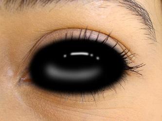 dă ochii oamenilor doris schneider training de viziune