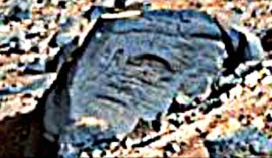 piatra Marte 2