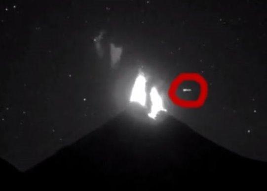 vulcan Japonia OZN 2