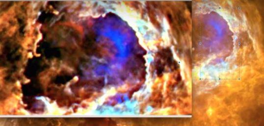 chip uman nebula