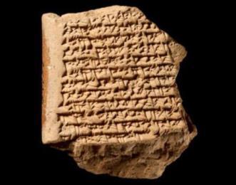 tablita babiloniana