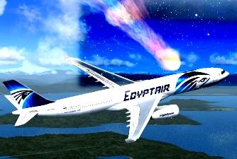 EgyptAir meteorit