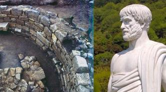 mormantul lui Aristotel