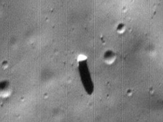 monolit Phobos 1
